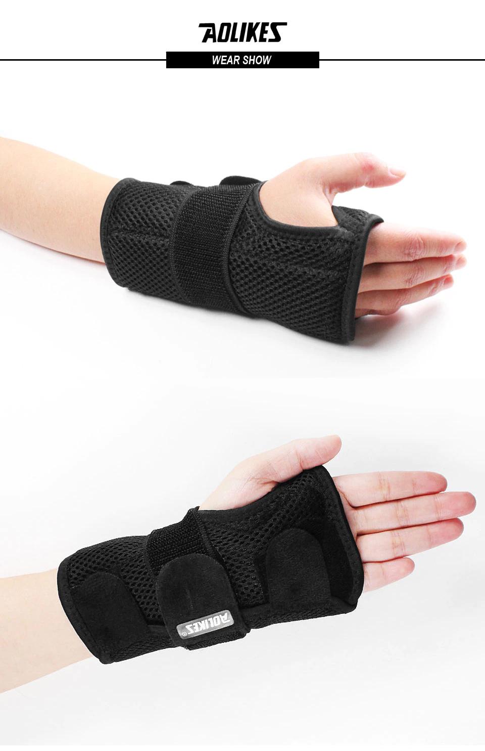 Nẹp cổ tay cố định khớp tay AOLIKES A-1672